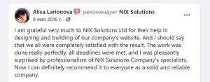 NIXSolutions